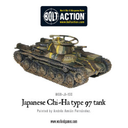 Japanese Type 97 Chi-Ha Tank