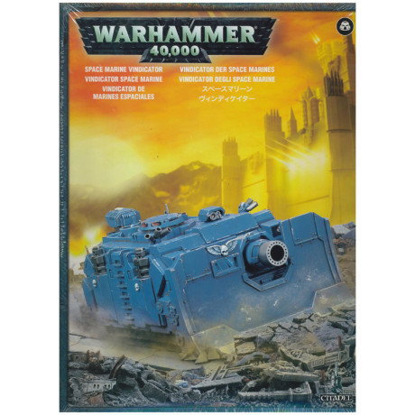 space-marine-vindicator-1.jpg