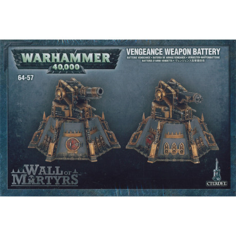 wall-of-martyrs-vengeance-weapon-battery-1.jpg