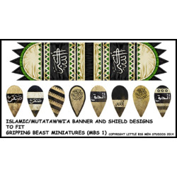 Mutatawwi'a Banners & Shield transfers MBS1