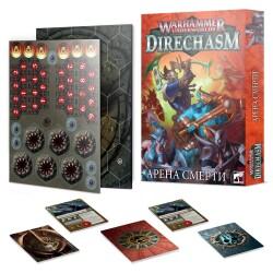 Warhammer Underworlds Arena Mortis